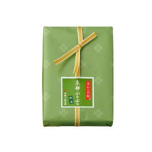 京わらび餅 京都ぶらぶら 抹茶 215g