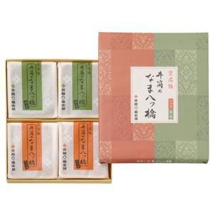 井筒のなま八ツ橋 ニッキと抹茶 14枚×4袋(56枚) 京都名産 お土産|togetsukyo