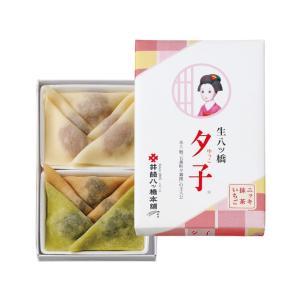 井筒の生八ツ橋 夕子 ニッキ・抹茶・苺詰合せ(10個入り) 京都名産 お土産