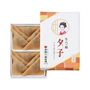 井筒の生八ツ橋 夕子 ニッキ(10個入り) 京都名産 お土産|togetsukyo