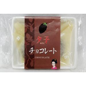 井筒の生八ツ橋 夕子 ミニパック5個入 チョコレート|togetsukyo