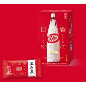 ネスレ キットカット ミニ 日本酒 満寿泉 9枚