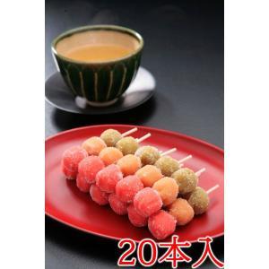 赤、黄、緑・・・美しい京の春秋の風情を思わせる色と味、じっくりご賞味下さい。  京の茶だんごとならぶ...