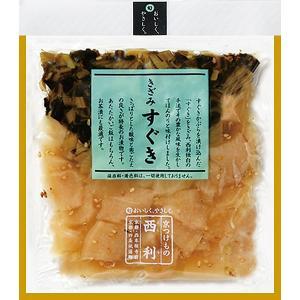 西利 きざみすぐき 京都名産 お土産|togetsukyo