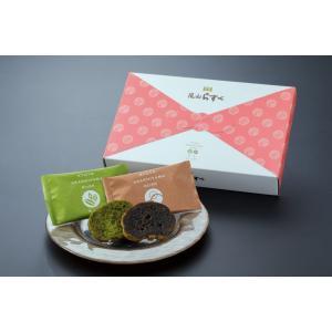 嵐山らすくセット(抹茶・ほうじ茶) 京都 嵐山限定 お土産|togetsukyo