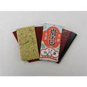 昔ながらの製法で作り続け、国産の米を使用した生姜の生きているごま入りのおこしです。 粟おこしよりやや...
