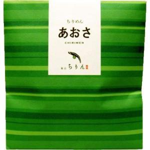 オシャレなパッケージはお土産にも最適! 嵐山昇龍苑の「嵐山ちりん」にて限定販売のちりめん山椒です。 ...