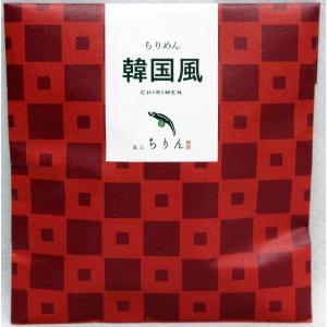 オシャレなパッケージはお土産にも最適! 嵐山昇龍苑の「嵐山ちりん」にて限定販売のちりめんです。  日...