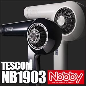 スタンド付き ヘアードライヤー Nobby NB1903(T...