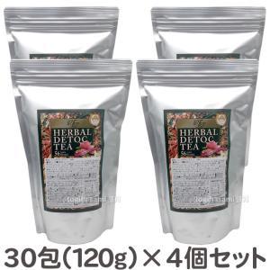 送料無料 ハーバルデトックティー ラズベリーフレーバー 30包×4個セット(120g×4)|togishokunin