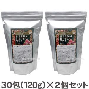送料無料 ハーバル デトックティー 30包入り×2個セット(120g×2個)超お徳用アルミ袋タイプ togishokunin