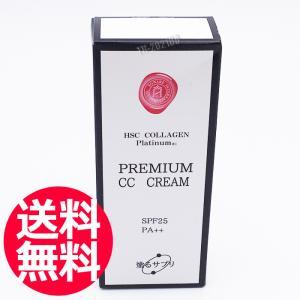 日本製 プラチナ配合 塗るサプリ CCクリーム 30g HSC COLLAGEN PREMIUM|togishokunin