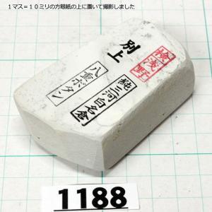 1188・天然砥石 純三河白名倉砥石 八重ボタン 別上 130g 床屋 サロン|togishokunin