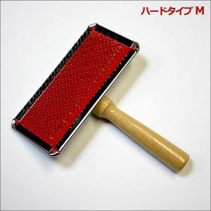 定形外送料無料 日本製スリッカーブラシ ハードタイプM 犬用|togishokunin