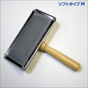 定形外送料無料 日本製スリッカーブラシ ソフトタイプM 犬用|togishokunin