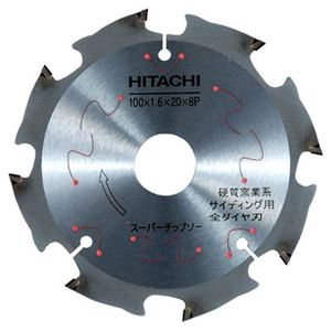 日立 硬質窯業系サイディング用 スーパーチップソー(全ダイヤ)|togiyanet