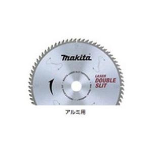 マキタ レーザーダブルスリットチップソー 165x60P アルミ用 A-48474 togiyanet