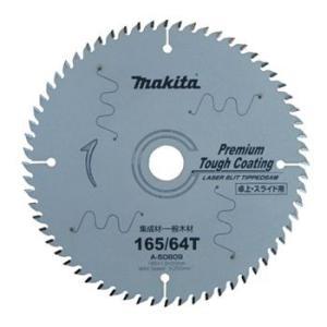 マキタ プレミアムタフコーティングチップソー165mm(A-50809)|togiyanet