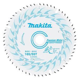 マキタ 鮫肌プレミアムホワイトチップソー 165×55P A-64369|togiyanet