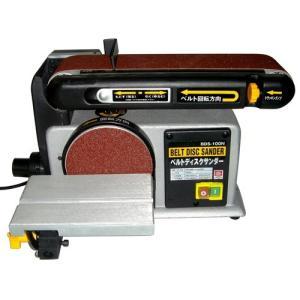 据え置き型で安定感のあるベルト&ディスクサンダーです。   非鉄金属・木材などの小物研磨。 ...