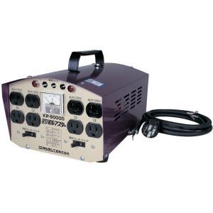 キシデン 変圧器 リングボルマスター KR-6000D togiyanet