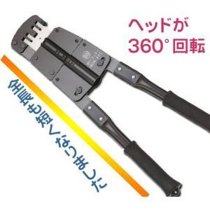 マーベル Mバーカッター&Cチャンカッターセット MXCM-500