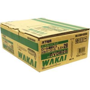 【代引き不可】ワカイ産業 ロール連結ビス シルバーコース RVGW28 20巻×2箱(4,000本)×5ケース togiyanet