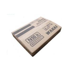 【代引き不可】若井産業 ワイヤー連結ロール釘(N釘) 50N(黒) 250本×10巻入×10箱 togiyanet