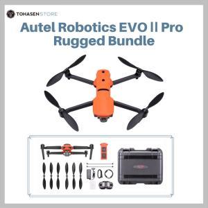 Autel Robotics EVO II Pro Rugged Bundle | 国内正規品 6K 4K HDR 360°障害物回避 最大飛行時間40分|tohasen