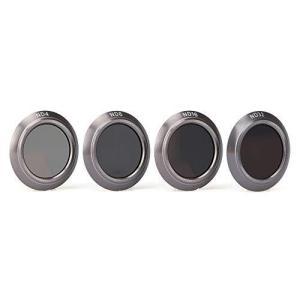Autel Robotics EVO II Pro NDフィルターセット Filters Set|tohasen