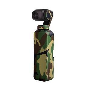 Sunnylife Osmo Pocket用 3M ボディーステッカー スキン デカール  - カモグリーン -   正規品 アクションカメラ アクセサリー/ クリックポスト発送|tohasen