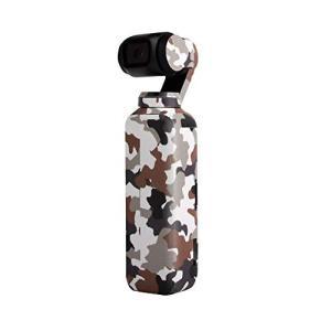 Sunnylife Osmo Pocket用 3M ボディーステッカー スキン デカール  - 柄:カモブラック -   正規品 アクションカメラ アクセサリー/ クリックポスト発送|tohasen
