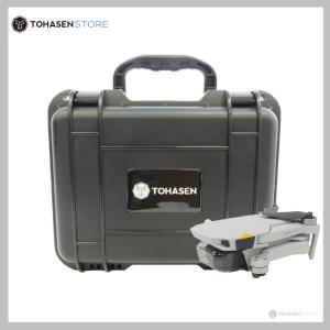 TOHASEN DJI Mavic Mini用 防水ハードケース MN1901|tohasen