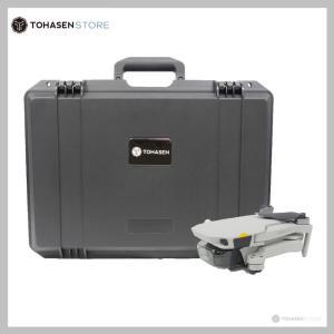 TOHASEN DJI Mavic Mini用 防水ハードケース 純正プロペラガード収納可 MN1905|tohasen