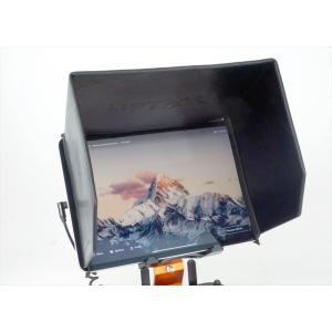 Thors Drone World - タブレット サンシェード Tablet sun hood 12.9