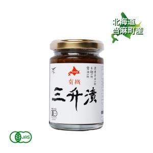 北海道 当麻 有機JAS 三升漬 ご飯のお供 ギフト 祝い  お中元 ギフト お祝い 贈り物|tohma-greenlife