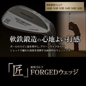 ゴルフ クラブ ウェッジ 軟鉄鍛造 ゴルフクラブ  匠ロイヤ...