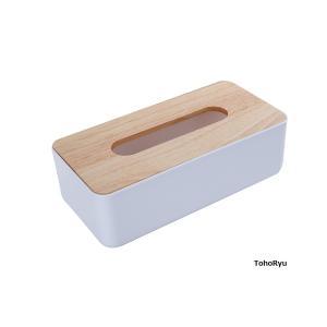 ティッシュケース  木製蓋つき  シンプル ナチュラル インテリア  ティッシュボックス ティッシュカバー