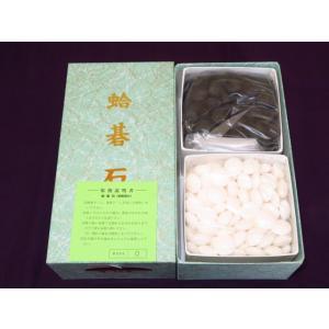 碁石 日向特製メキシコ産本蛤碁石40号雪印/小川碁石店製造 新品(GK020) tohsin-bankomaten