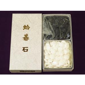 碁石 日向特製メキシコ産本蛤碁石35号実用/小川碁石店製造 新品(GK023) tohsin-bankomaten