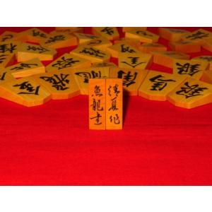 将棋駒 清夏作魚龍一字島黄楊斑入柾目彫埋将棋駒 新品/桐平箱付(KS390) tohsin-bankomaten 08