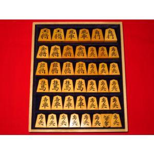 将棋駒 東泉作清安島黄楊斑入柾目彫将棋駒/新品 桐平箱付(KS462)|tohsin-bankomaten|08