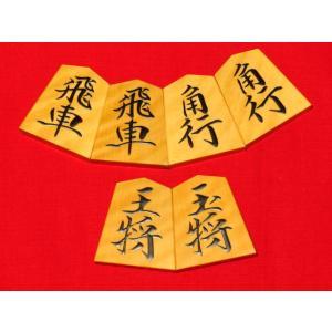 将棋駒 芳粹作魚龍島黄楊虎斑盛上将棋駒/新品桐製平箱付(KS480)|tohsin-bankomaten