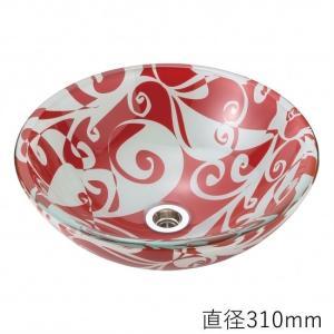 トイレ手洗い器 ガーデンパン  おしゃれ  ガラス ガーネット(直径310mm) toiletas
