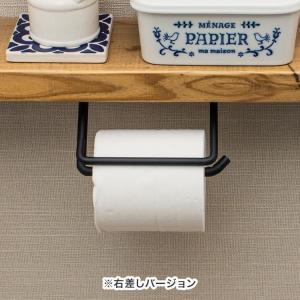 トイレットペーパーホルダー  アイアン カウンター用 ブラック 黒 P-23|toiletas