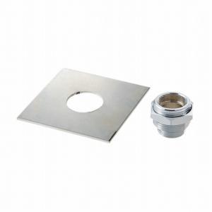 器固定アダプター H32S-25(信楽用)|toiletas