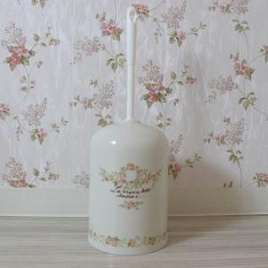 レ・ローズ トイレブラシ 陶器|toiletas