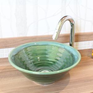 トイレ手洗い器 セット おしゃれ 美濃焼織部(320mm)・単水栓2点 toiletas