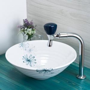 トイレ手洗い器 セット おしゃれ フローラダリア(320mm)・単水栓2点 toiletas