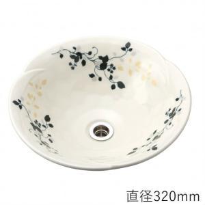 トイレ手洗い器 ガーデンパン  おしゃれ  風花 モノトーン(直径320mm) toiletas